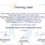etw_certificate_18813_en